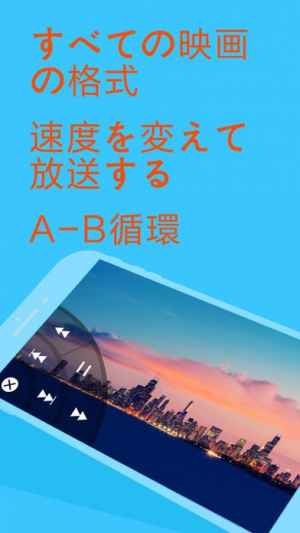 OPlayer - video player | iPhone/Androidスマホアプリ - ドットアップス( Apps)