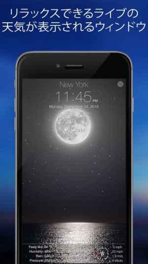 気象hd 日本の天気予報のライブ壁紙 Iphone Androidスマホアプリ ドットアップス Apps