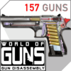 World of Guns アイコン