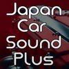 Japan Car Sounds Plus アイコン