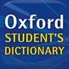 Oxford Student's Dictionary アイコン