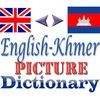 Picture Dictionary Eng<->Khmer アイコン